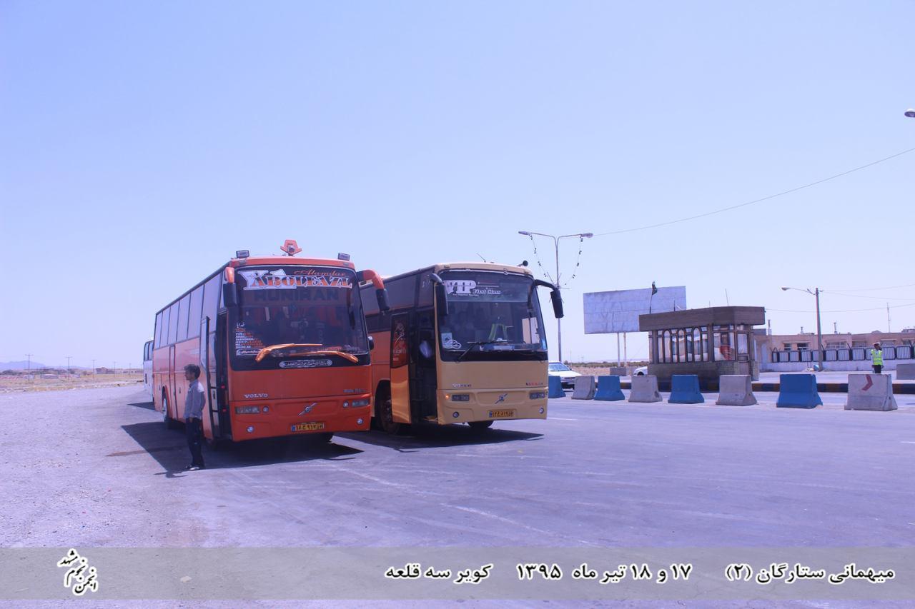 3ghale9504_01