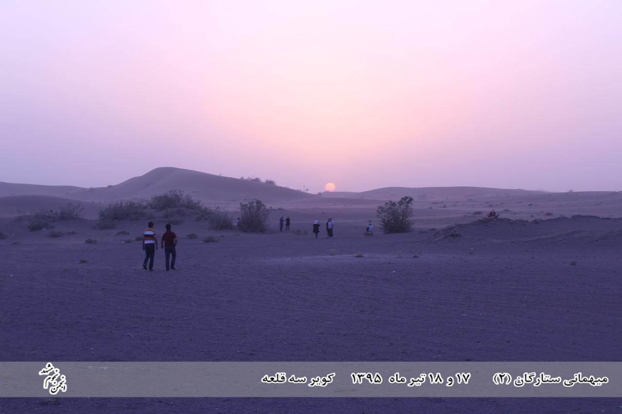 3ghale9504_06